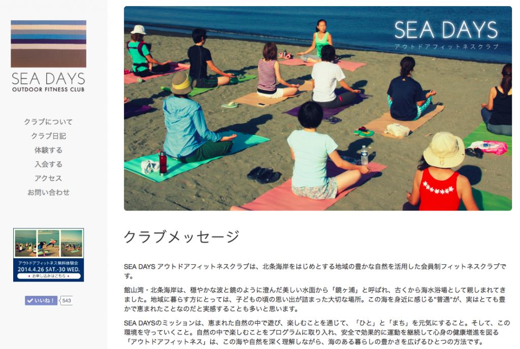 スクリーンショット 2014-03-18 20.49.36