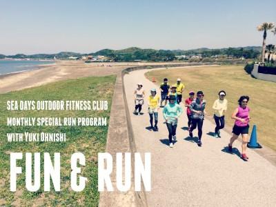 fun&run