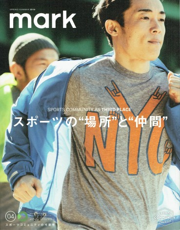 201504mark_cover
