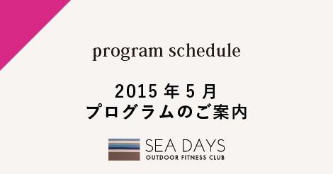 programschedule