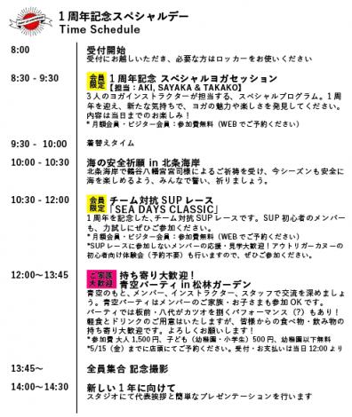 スクリーンショット 2015-05-01 19.13.28
