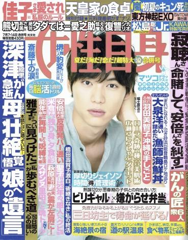 201506josei_cover