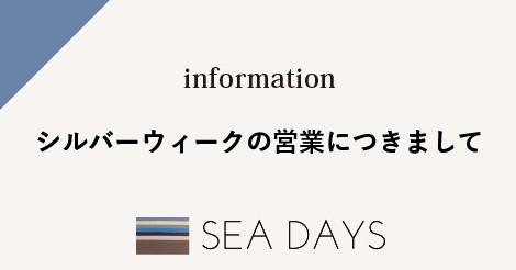 seadays