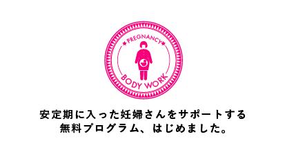スクリーンショット 2015-10-16 18.41.11