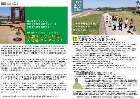201511wakashio