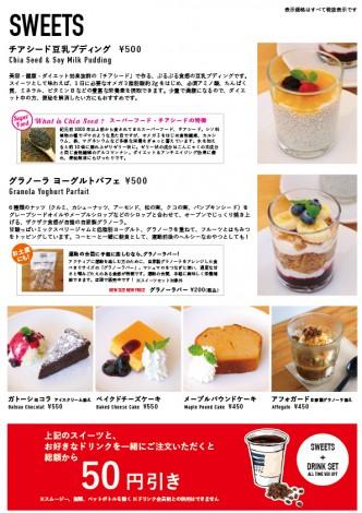 menu201604_A4-4