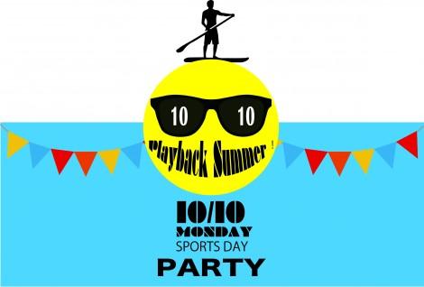 会員様と夏の思い出を振り返りもうひと超え楽しもう!夏は終わらない!というイベントです。